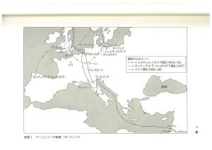 pilgrimage route (Europe)