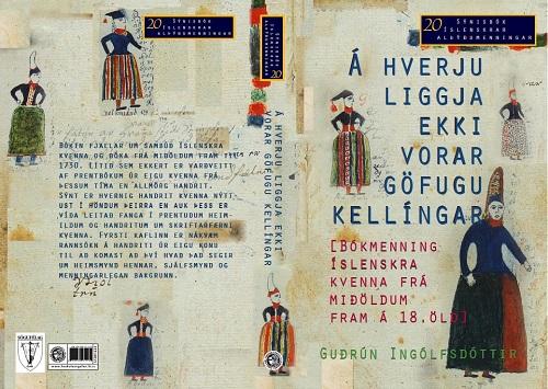 gudrun-pic-4-her-own-book