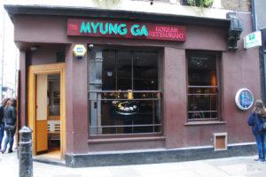 myung-ga